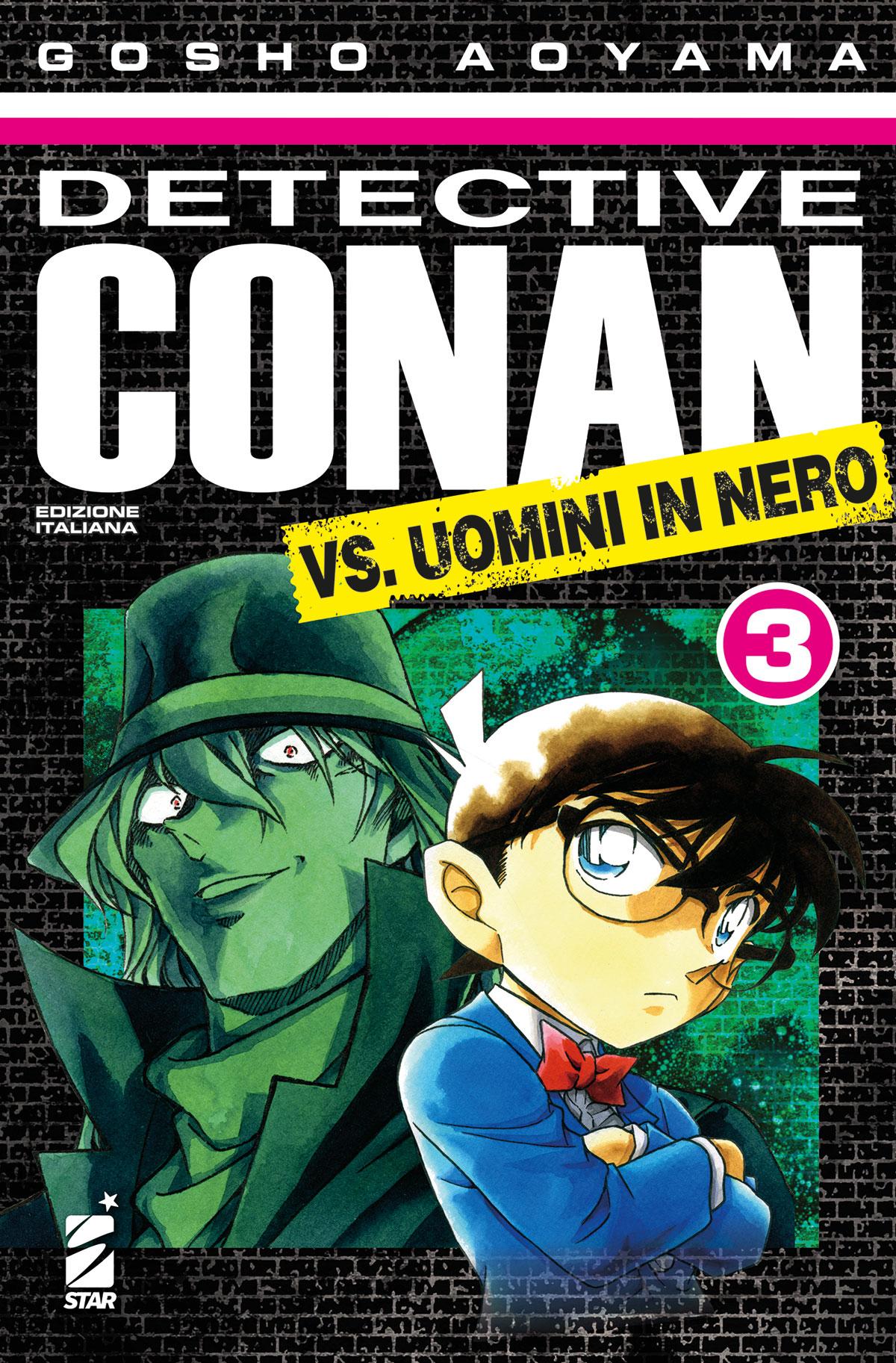 detectiveconan-vs-uominiinnero3-1200px