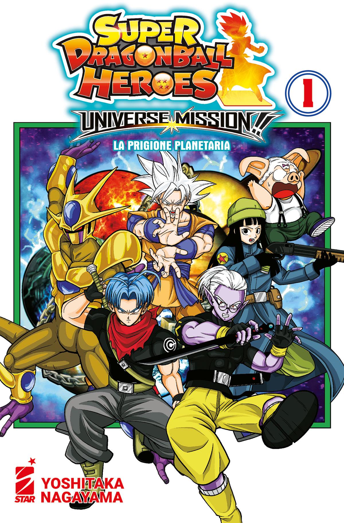 db universal mission1