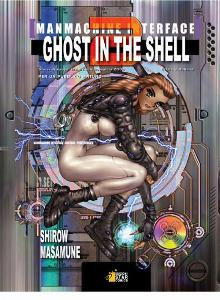 GHOST IN THE SHELL n.2