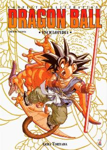 DRAGON BALL ENCICLOPEDIA