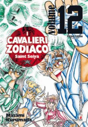 I CAVALIERI DELLO ZODIACO - SAINT SEIYA - PERFECT EDITION n.12