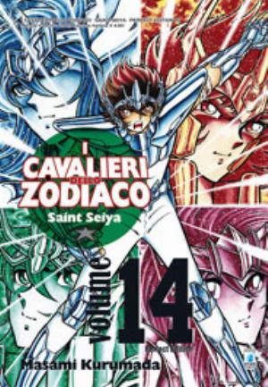 I CAVALIERI DELLO ZODIACO - SAINT SEIYA - PERFECT EDITION n.14