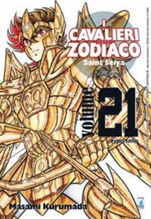 I CAVALIERI DELLO ZODIACO - SAINT SEIYA - PERFECT EDITION n.21