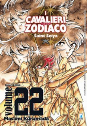 I CAVALIERI DELLO ZODIACO - SAINT SEIYA - PERFECT EDITION n.22