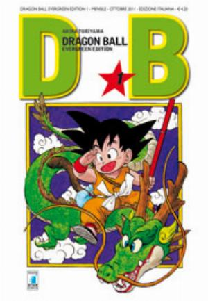 DRAGON BALL EVERGREEN EDITION n.1