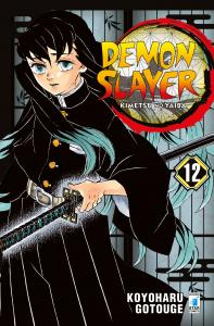 DEMON SLAYER - KIMETSU NO YAIBA n.12