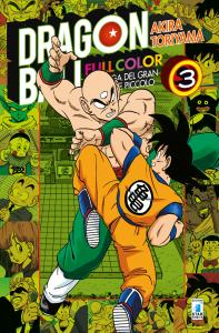 DRAGON BALL FULL COLOR - LA SAGA DEL GRAN DEMONE PICCOLO n.3