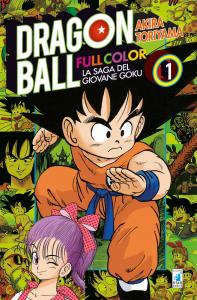 DRAGON BALL FULL COLOR 1 - LA SAGA DEL GIOVANE GOKU n.1