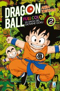 DRAGON BALL FULL COLOR 1 - LA SAGA DEL GIOVANE GOKU n.2