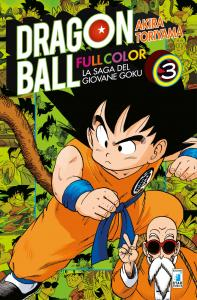 DRAGON BALL FULL COLOR 1 - LA SAGA DEL GIOVANE GOKU n.3