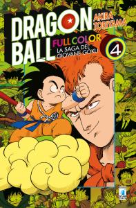 DRAGON BALL FULL COLOR 1 - LA SAGA DEL GIOVANE GOKU n.4