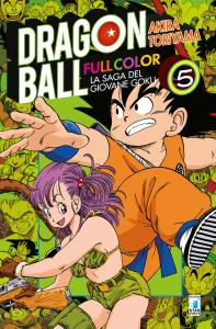 DRAGON BALL FULL COLOR 1 - LA SAGA DEL GIOVANE GOKU n.5