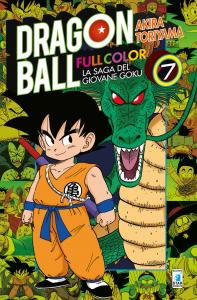 DRAGON BALL FULL COLOR 1 - LA SAGA DEL GIOVANE GOKU n.7