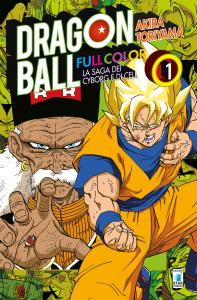 DRAGON BALL FULL COLOR - LA SAGA DEI CYBORG E DI CELL n.1