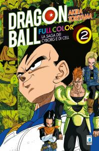 DRAGON BALL FULL COLOR - LA SAGA DEI CYBORG E DI CELL n.2