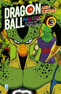 DRAGON BALL FULL COLOR - LA SAGA DEI CYBORG E DI CELL n.3