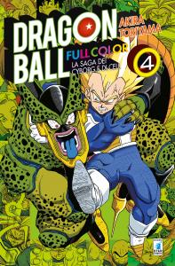 DRAGON BALL FULL COLOR - LA SAGA DEI CYBORG E DI CELL n.4