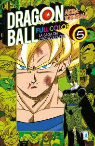 DRAGON BALL FULL COLOR - LA SAGA DEI CYBORG E DI CELL n.5