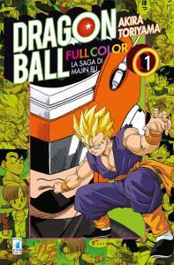 DRAGON BALL FULL COLOR 6a SERIE - LA SAGA DI MAJIN BU n.1