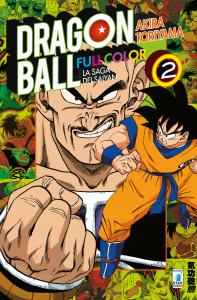 DRAGON BALL FULL COLOR 3a SERIE - LA SAGA DEI SAIYAN n.2