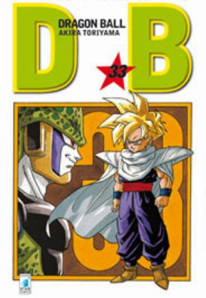DRAGON BALL EVERGREEN EDITION n.33