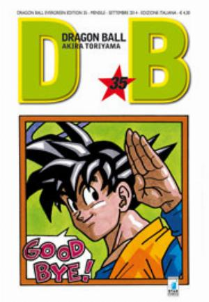 DRAGON BALL EVERGREEN EDITION n.35