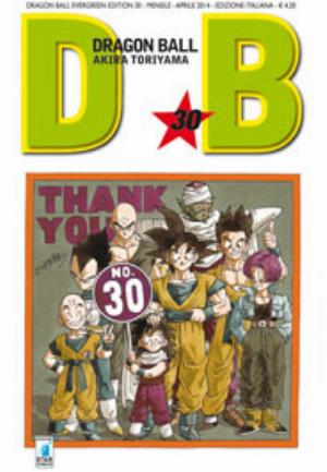 DRAGON BALL EVERGREEN EDITION n.30