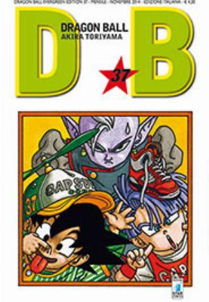 DRAGON BALL EVERGREEN EDITION n.37