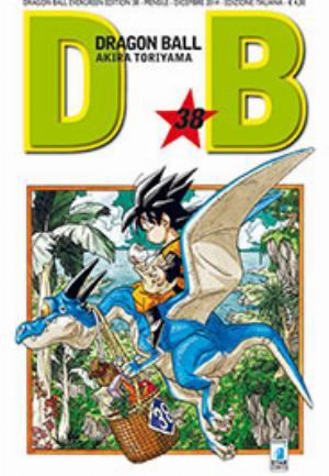 DRAGON BALL EVERGREEN EDITION n.38