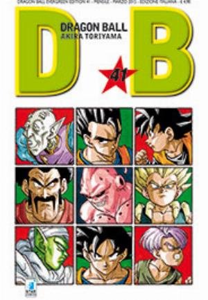 DRAGON BALL EVERGREEN EDITION n.41
