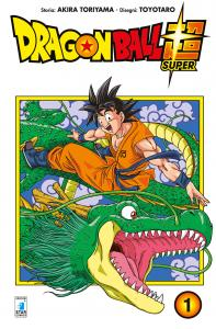 DRAGON BALL SUPER n.1