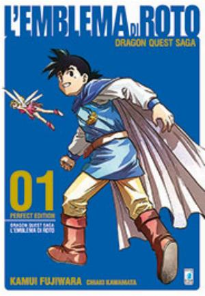 DRAGON QUEST SAGA - L'EMBLEMA DI ROTO PERFECT EDITION n.1