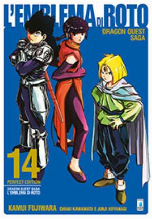 DRAGON QUEST SAGA - L'EMBLEMA DI ROTO PERFECT EDITION n.14