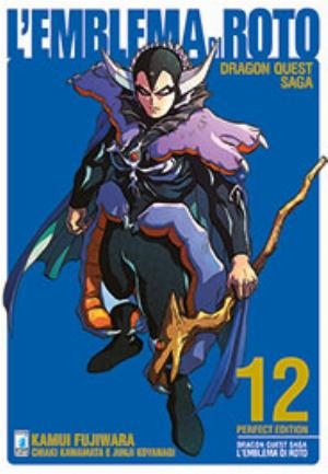 DRAGON QUEST SAGA - L'EMBLEMA DI ROTO PERFECT EDITION n.12
