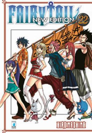 FAIRY TAIL NEW EDITION n.22