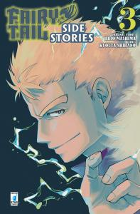 FAIRY TAIL SIDE STORIES n.3