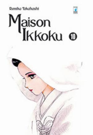 MAISON IKKOKU PERFECT EDITION n.10