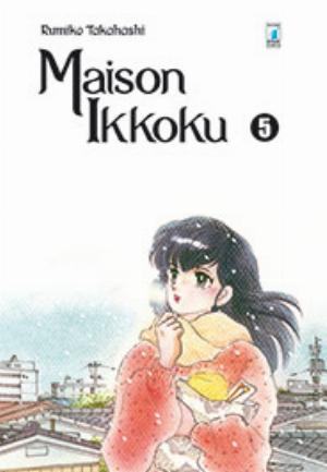 MAISON IKKOKU PERFECT EDITION n.5