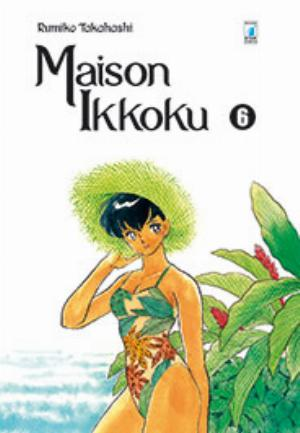 MAISON IKKOKU PERFECT EDITION n.6