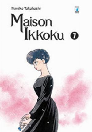 MAISON IKKOKU PERFECT EDITION n.7