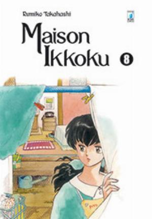MAISON IKKOKU PERFECT EDITION n.8