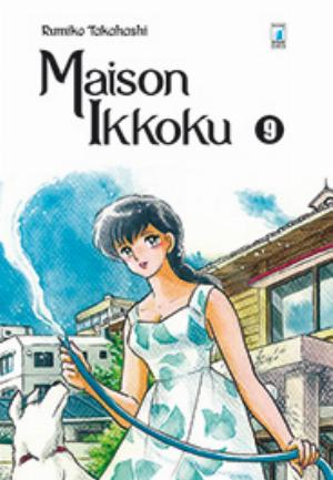 MAISON IKKOKU PERFECT EDITION n.9