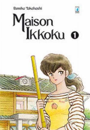MAISON IKKOKU PERFECT EDITION n.1