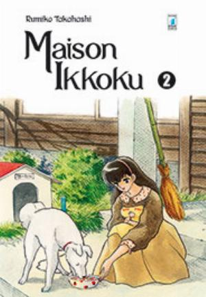 MAISON IKKOKU PERFECT EDITION n.2
