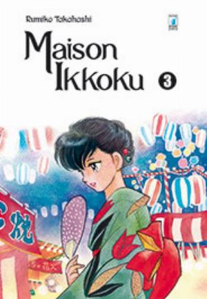 MAISON IKKOKU PERFECT EDITION n.3