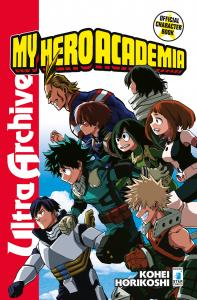 MY HERO ACADEMIA OFFICIAL CHARACTER BOOK n.1