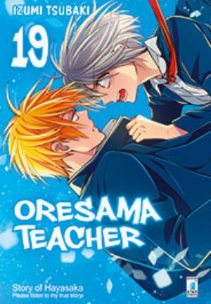 ORESAMA TEACHER n.19