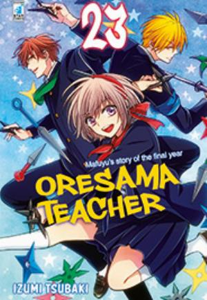 ORESAMA TEACHER n.23