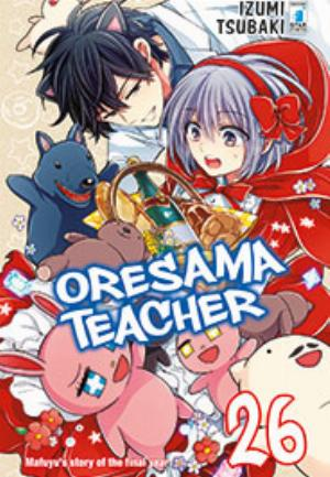 ORESAMA TEACHER n.26