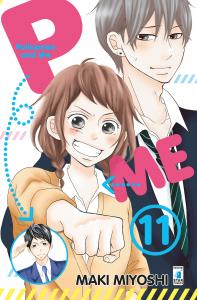 P&ME - POLICEMAN AND ME n.11